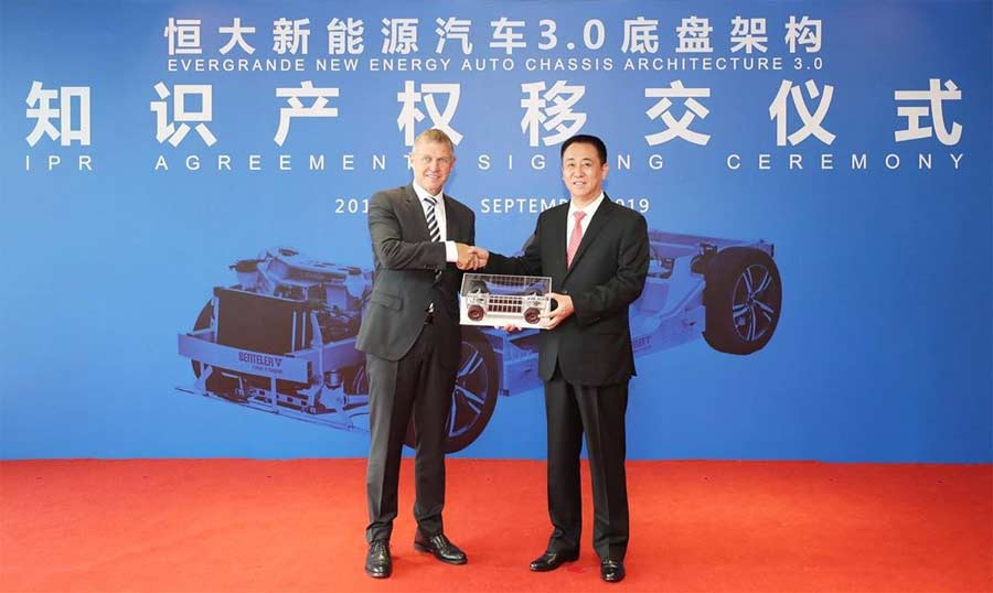 Evergrande attains intellectual property of chassis architecture 3.0 from BENTELER