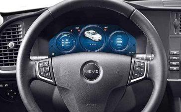 NEVS 93