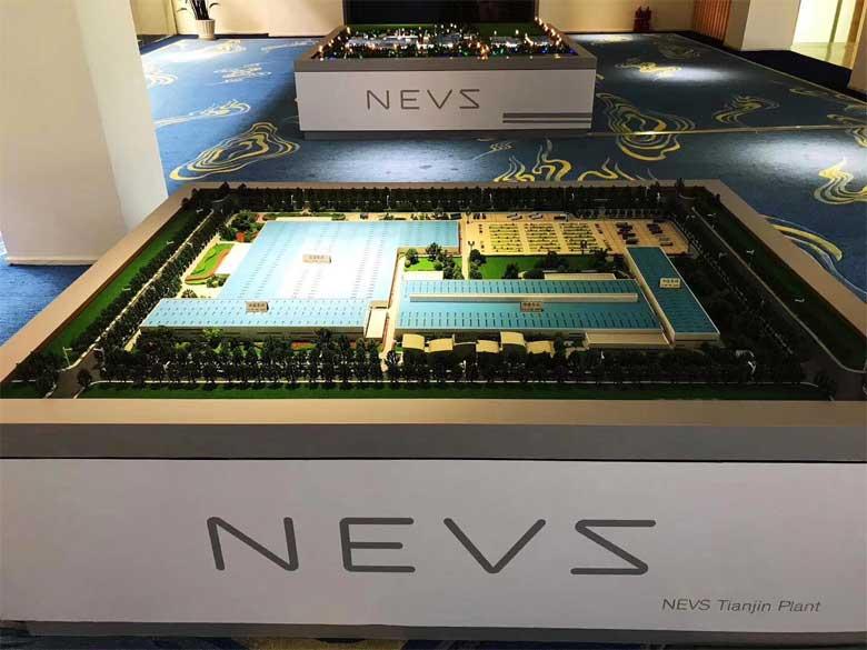 NEVS VIP Workshop in Beijing