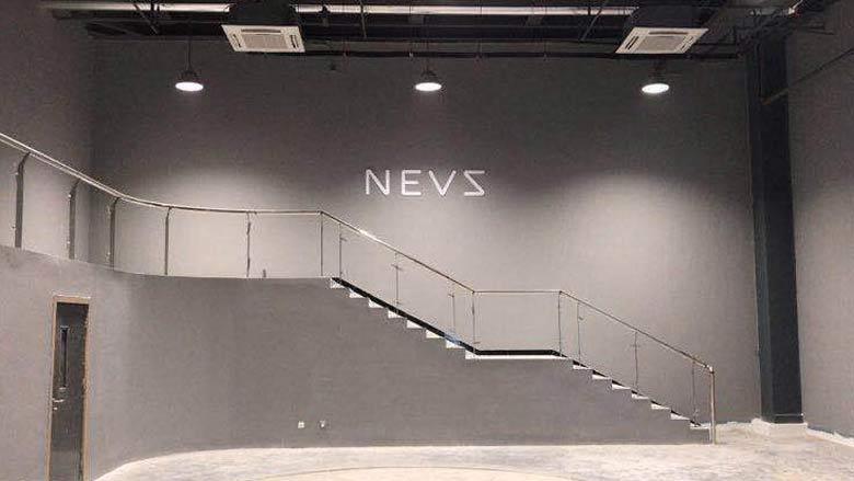 NEVS factory