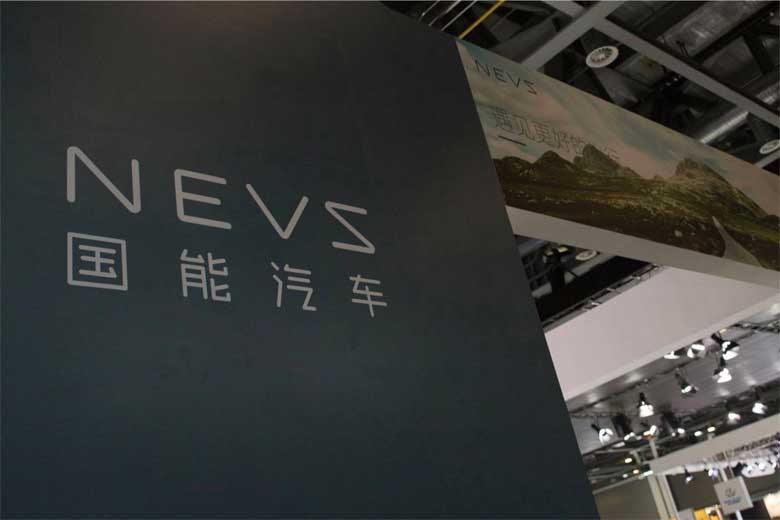NEVS stand in Hangzhou