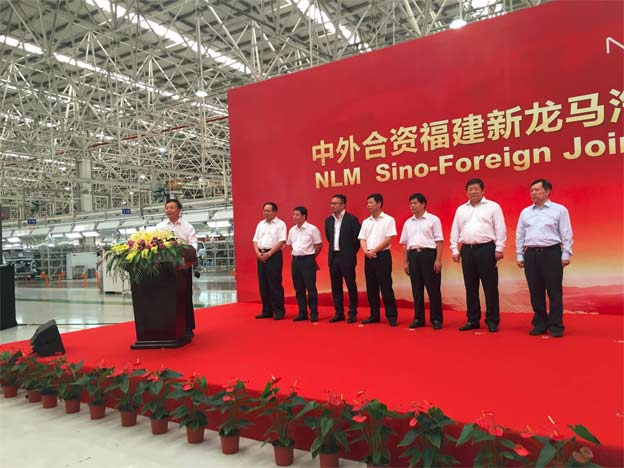 NEVS officially took over Chinese vehicle company New Long Ma (NLM)