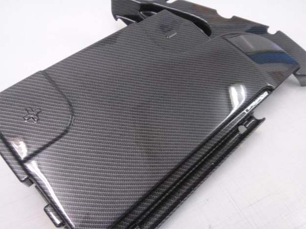 Saab 9-3SS (03-11) carbon patterned battery cover