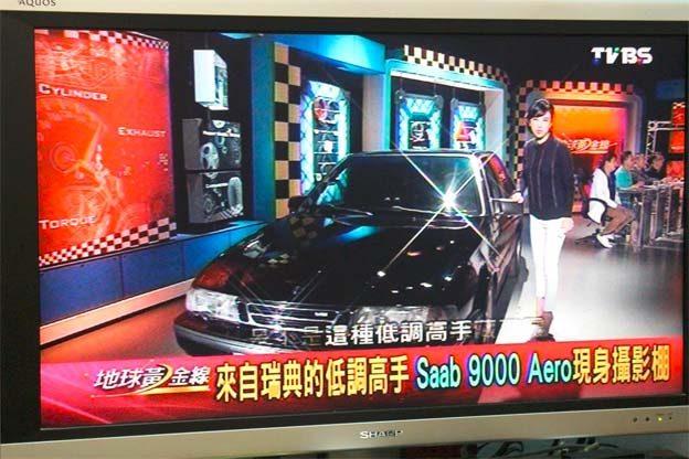SAAB 9000 Aero on TVBS