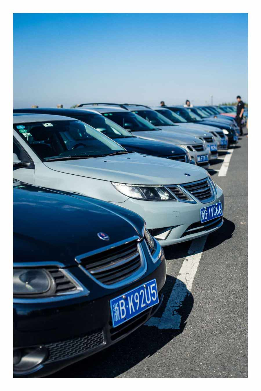 Over 20 Saab cars on the borders of China and North Korea