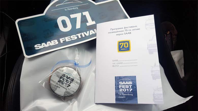 Jubilee SAAB Festival 2017 in St. Petersburg