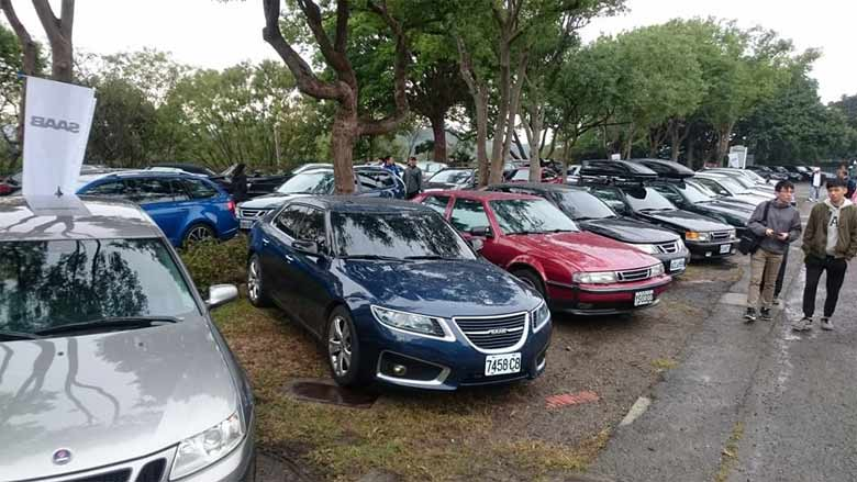 2017 The Annual Taiwan Saab Owners Convention