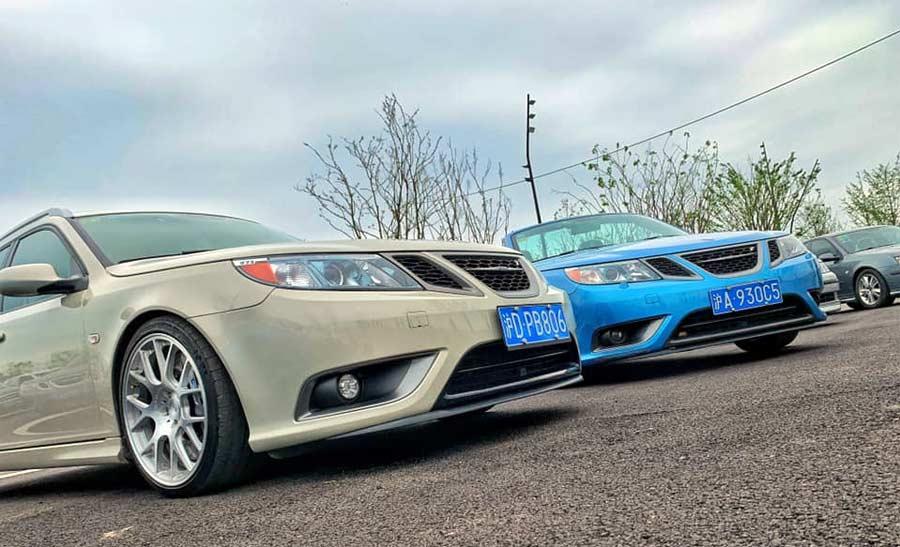 A Saab Gathering in Shanghai
