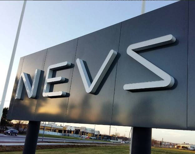 Welcome new NEVS sign