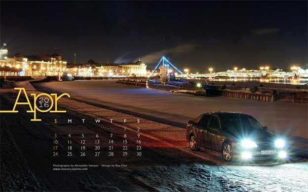 April 2016 Saab calendar