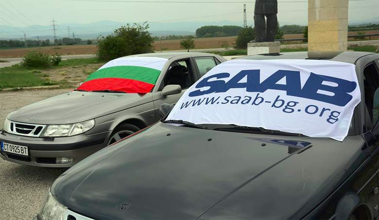 Bulgaria Saab Club