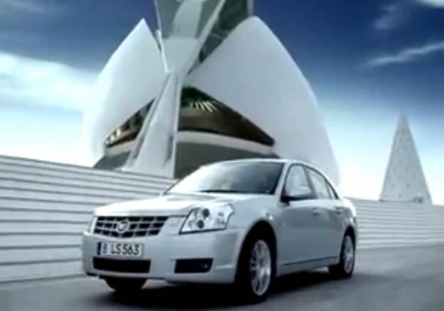 Rare Cadillac BLS Commercial - rebadged Saab 9-3