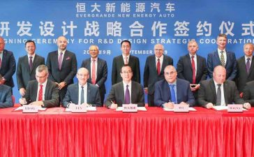 Evergrande formed a new strategic alliance in R&D and design of NEVs 7