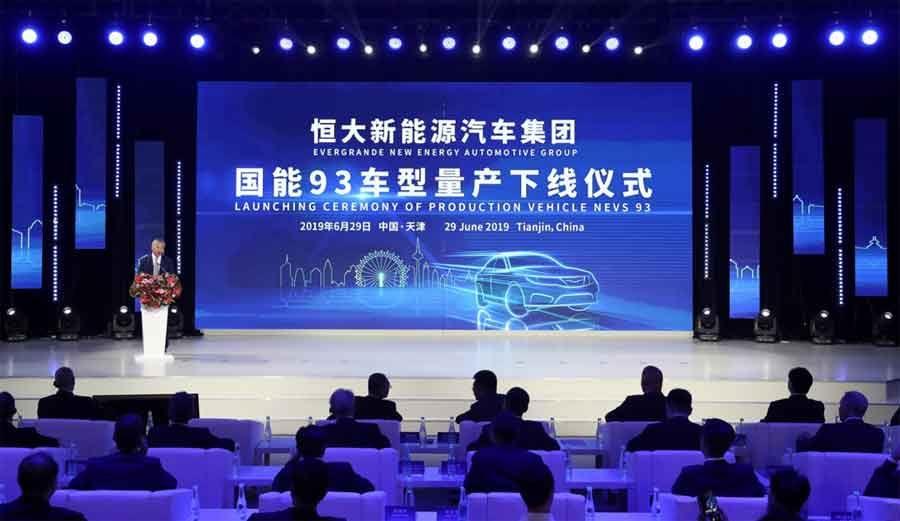 Officially Launched the Production of the NEVS 9-3 in Tianjin!