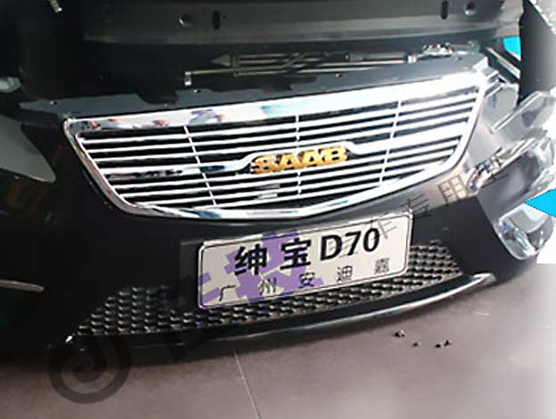Senova D70 with golden Saab grille