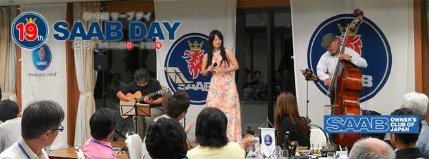 Japan Saab Day