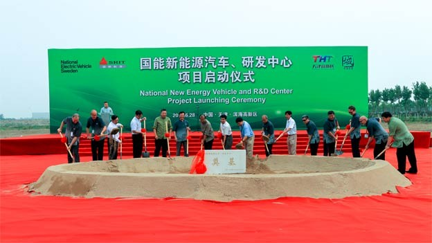 The ground breaking ceremony in Tianjin June 28