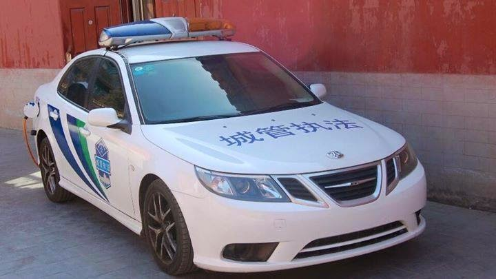 BAIC Q60FB-ACP EV police car based on Saab 9-3