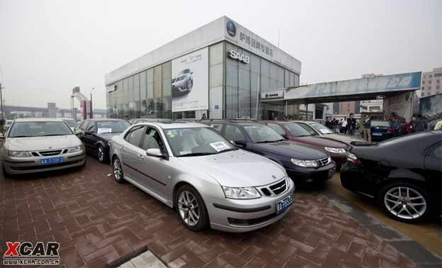 Saab Convoy 2010 in China