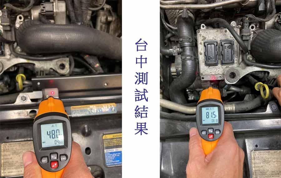 Saab ECU drop temperature
