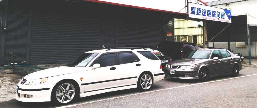 Saab Taiwan