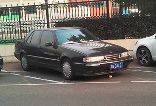 A SAAB 9000 seen in Shanghai.