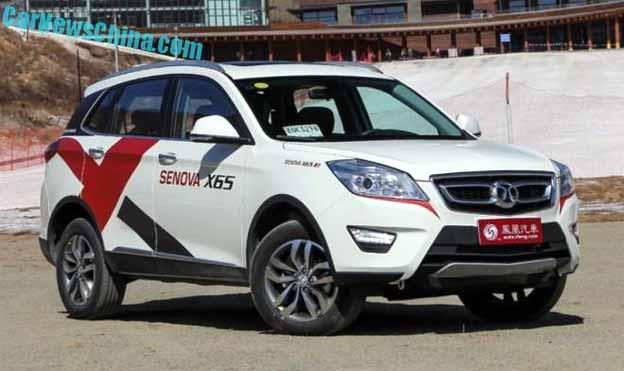 Saab based compact SUV Senova X65